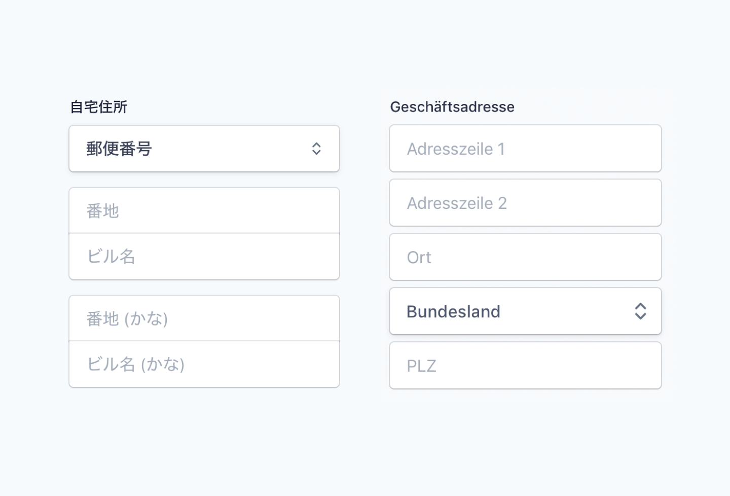 The form handles localization and country-specific requirements.